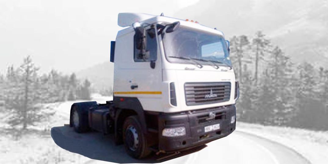Седельный тягач МАЗ-5440С5-8520-030